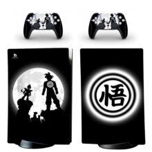 Kakaroto Skin Sticker Decal For PS5 Digital Edition